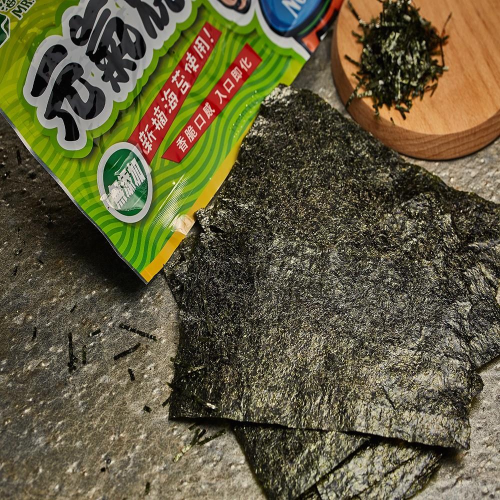 元氣燒味付海苔-無添加(全素)【89元/起】