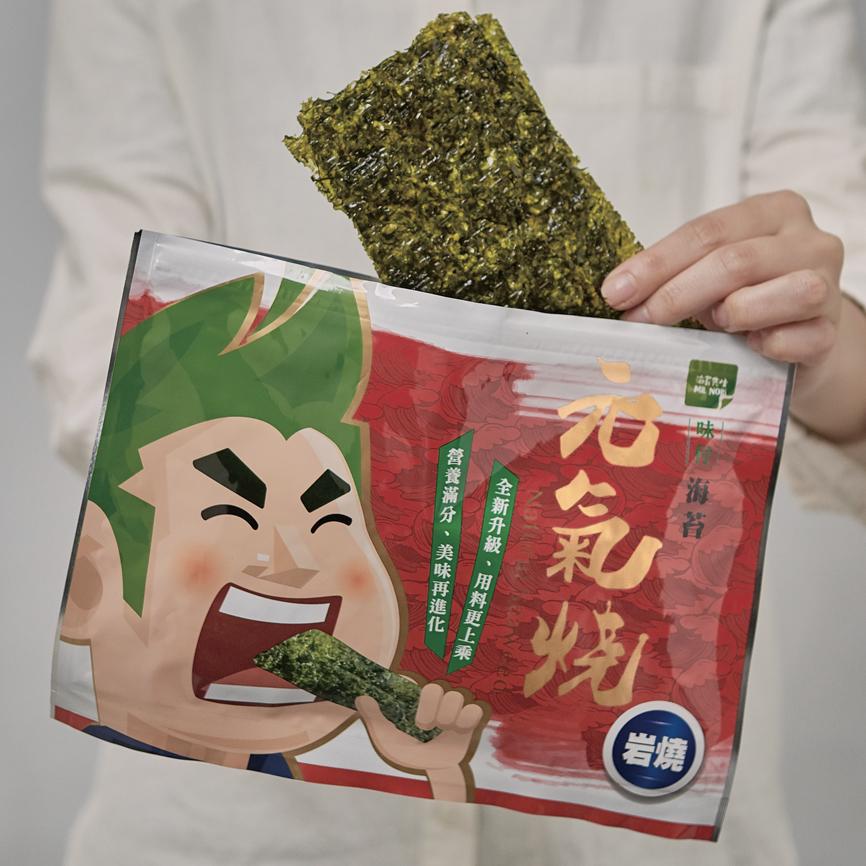 元氣燒味付海苔-岩燒(全素)【89元/起】