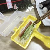 樂樂捲壽司製作組合