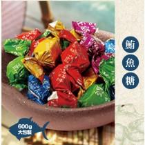 鮪魚糖600g/包